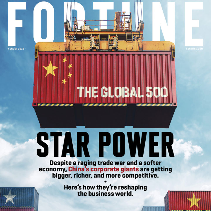 How a Lifeline From China Changed Greece on Fortune